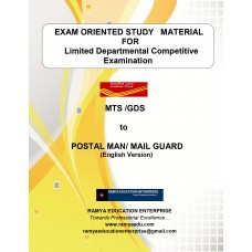 Study Guide for MTS/GDS to Post Man/Mail Guard (English Edition)
