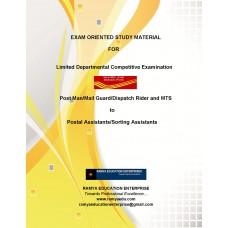 Study Guide for Post Man/Mail Guard/GDS/MTS to PA/SA (English Version)