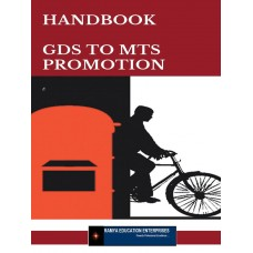 Handbook for GDS TO MTS Promotion